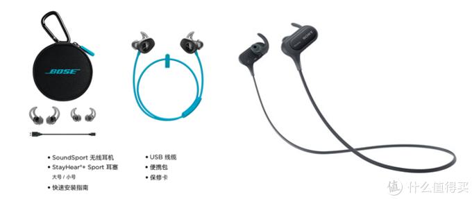 200元的 Sony/索尼 XB50BS 无线蓝牙运动耳机上手