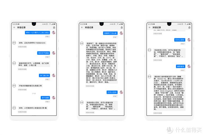 丹拿音质澎湃,AI加持十八般武艺—华为小艺音箱评测