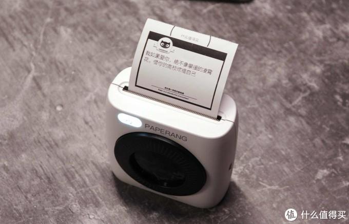 随手打印你喷涌的灵感,喵喵打印机P2使用体验。