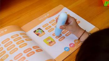 米兔点读笔使用感受(音质|内容|资源|模式)
