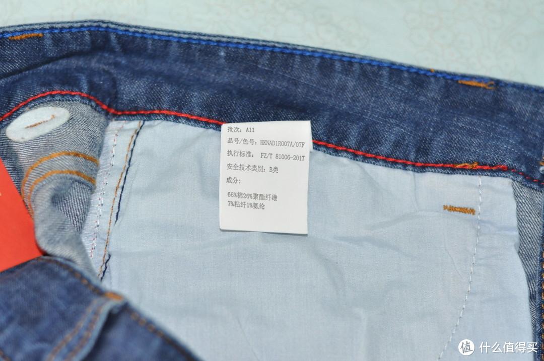 我的第N条牛仔裤:HLA海澜之家中腰直筒牛仔裤晒单