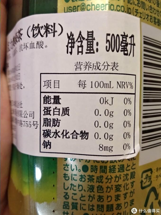 十元店发现新大陆,连淘宝都没有的新牌子进口无糖绿茶购入试饮小结