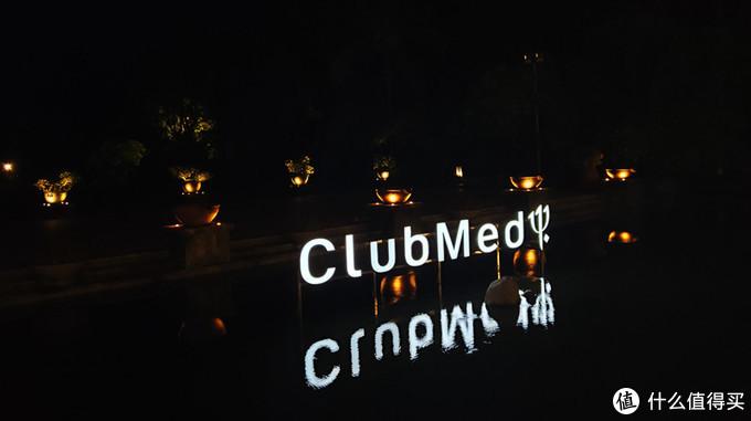 风去雨归—重游三亚及ClubMed简体验(看图说话)