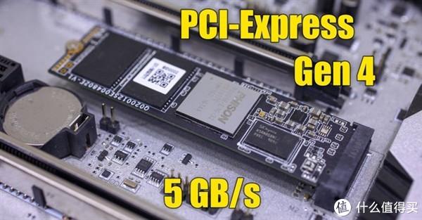 PCIe 4.0 SSD实际性能测试