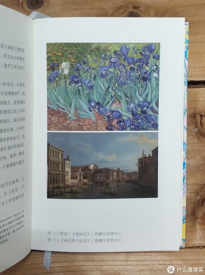 图书馆猿の2019读书计划52:《博物馆窜行记》