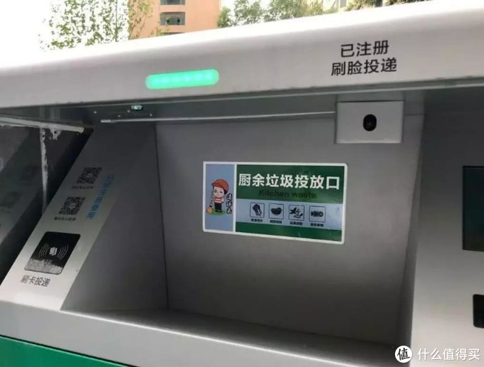 北京垃圾分类即将立法!与上海分类方式略有不同?