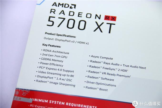 A卡的全新架构,蓝宝石RX 5700 XT开箱