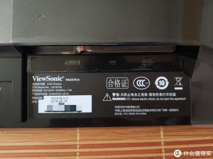 优派 VA2478-H-2 显示器开箱晒单