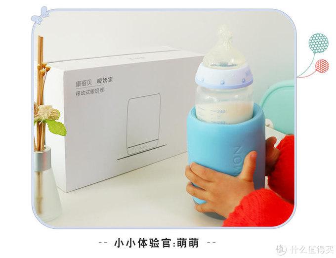 测评!便携暖奶器,不止让奶变热那么简单