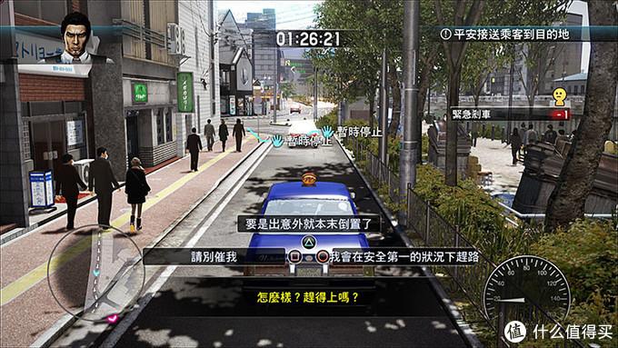 开出租车不仅要遵守交规,还要维持客户满意度