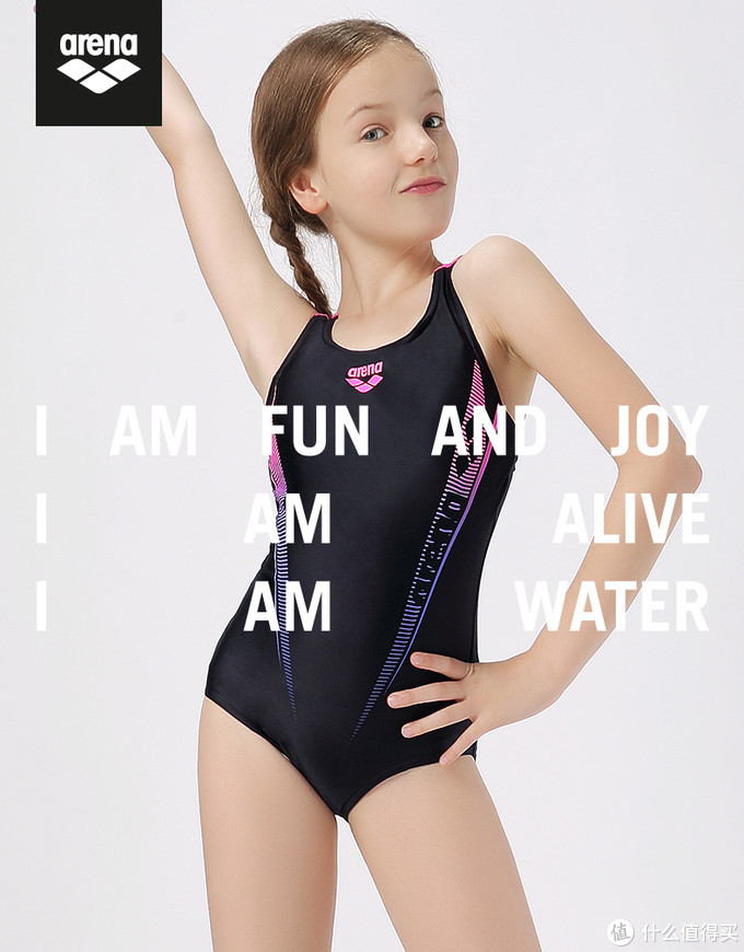 助你成为泳池里游的最快的小鱼!--儿童泳衣选购攻略