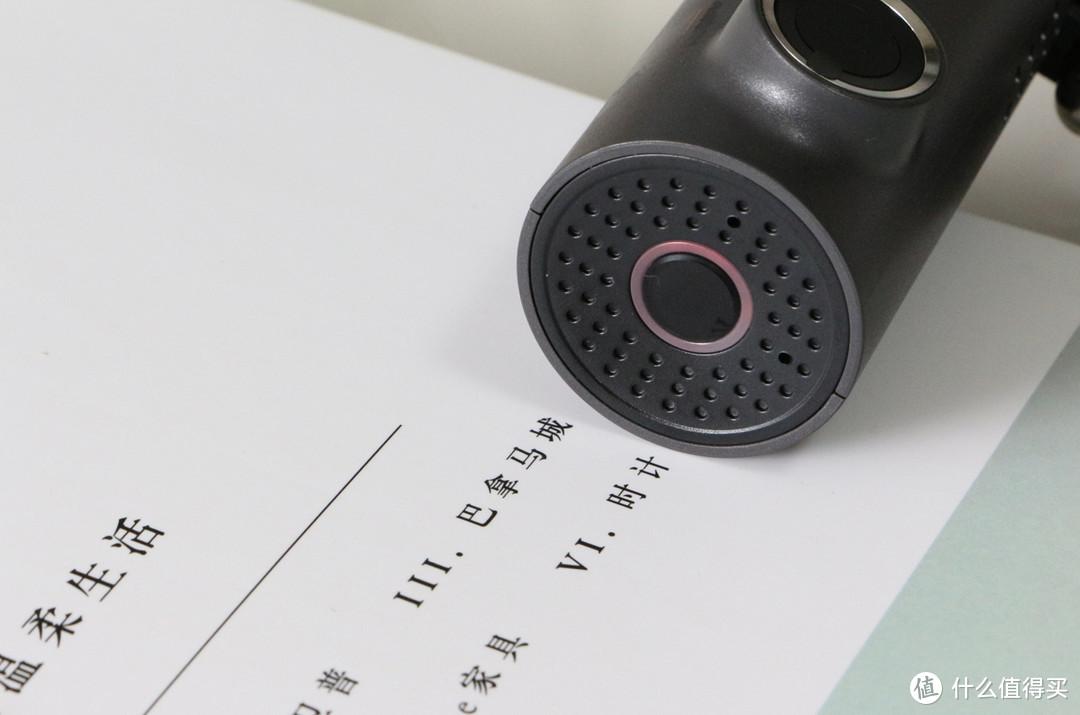 70迈智能记录仪1S体验!星光夜视、缩时录影、停车监控等表现如何?