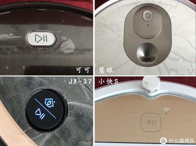 海尔tab系列 — 4款主流扫地机器人对比评测