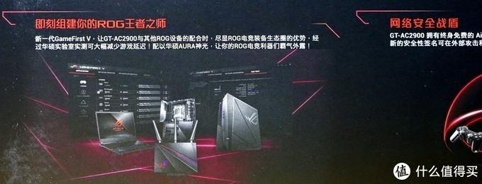 游戏加速、私有云、RGB灯效,一个都不能少——618华硕GT-AC2900剁手分享及详测