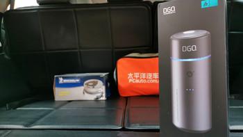 DGQ车载除味器开箱晒物(机体|电源键|接口)
