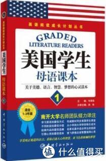 「英语学习」让孩子告别假期综合症,新学期从逆袭英语开始