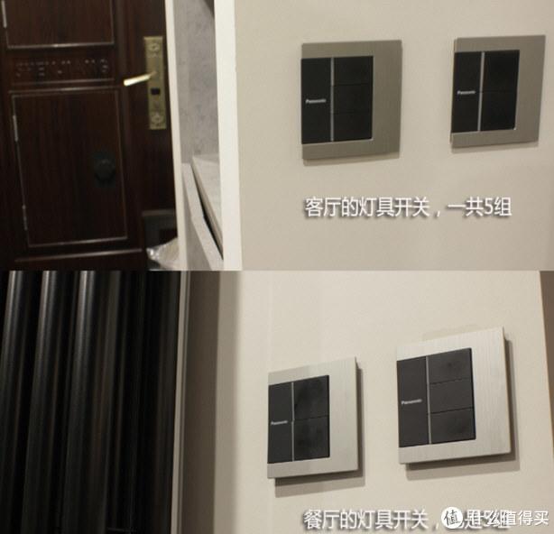 (当初由于房型的原因,有几个地方开关面板高度密集,这也导致在实际使用中常常搞不清哪个开关控制哪些灯具,需要反复尝试)