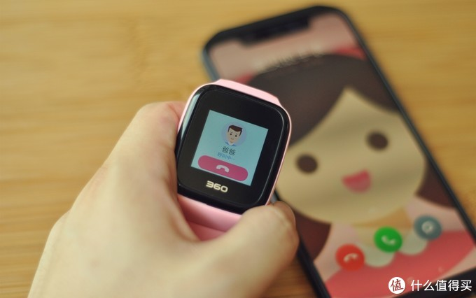 时刻陪伴,守护宝贝安全——360儿童手表7C体验