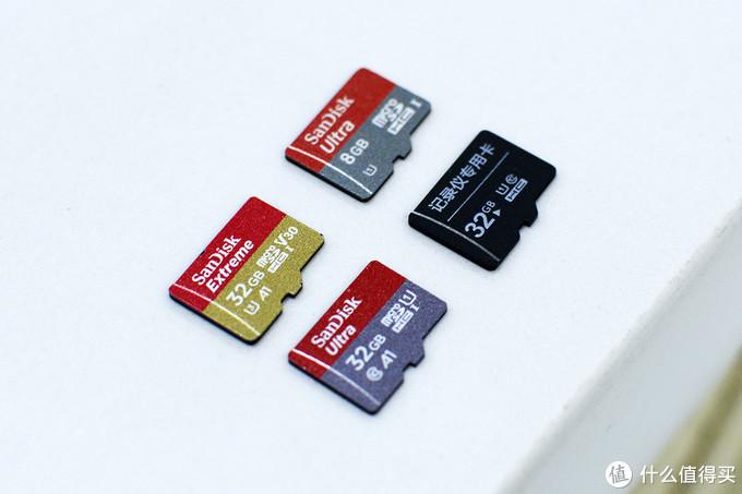 品牌存储卡