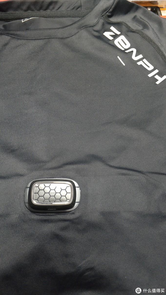 这件衣服可以测心跳哦------ZENPH早风智能运动衣试穿体验