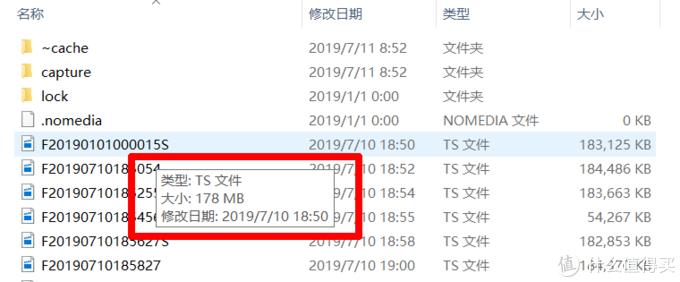 视频文件格式MPEG2-TS