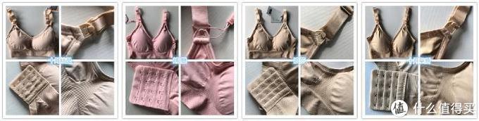 子初嫚熙霞琪等8款热门哺乳内衣实用评测,买之前务必要看看