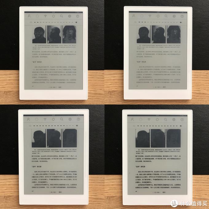 电子纸supernote A6使用报告,同样的价格我为什么不买iPad
