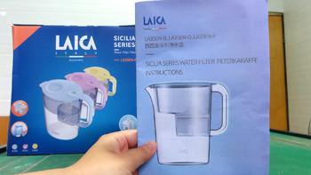 莱卡牌净水壶外观展示(壶盖|壶身|滤芯|注水口)