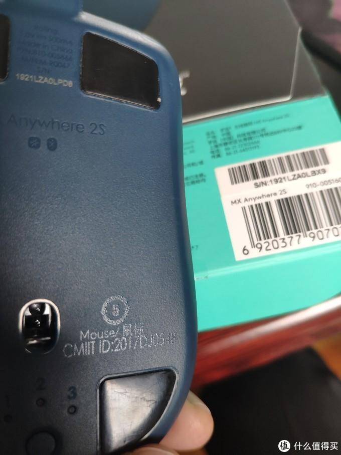 包装盒和鼠标SN码不一致