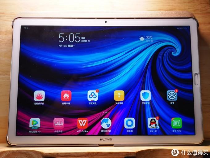买前爱奇艺:华为M6平板电脑10.8寸评测(上)