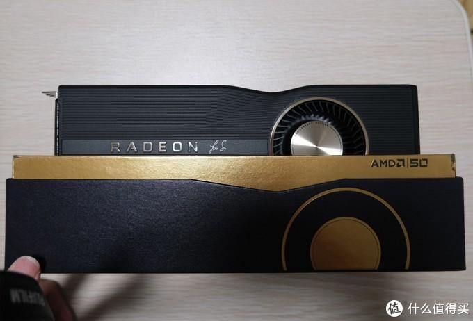 吃土进行中——AMD 5700XT 50周年版开箱