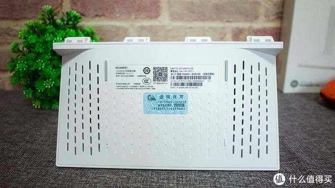 华为WS5200与360安全路由2两兆版对比