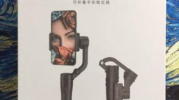 飞宇科技 Vlog Pocket 三轴防抖稳定器开箱晒物(接口|手柄|操控钮)