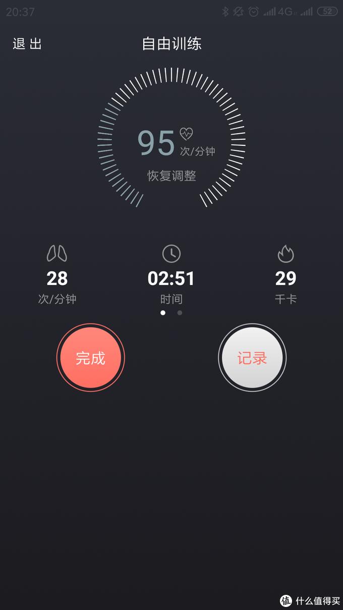训练好助手——ZENPH 早风智能健身跑步运动衣