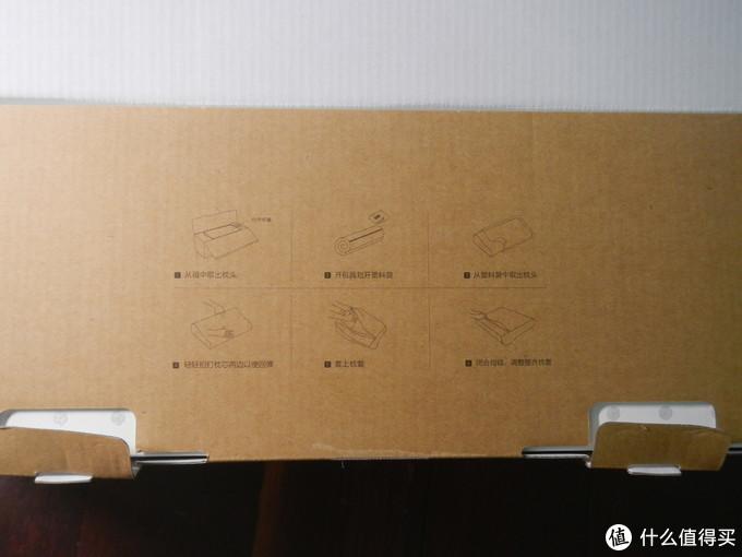 我买个枕头只想睡个好觉—8H天然乳胶舒压按摩枕Z3晒单