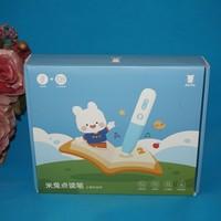 小米 米兔点读笔开箱晒物(笔身|按键|接口|充电线|图书)