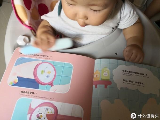 小米米兔点读笔评测:养成教育只要轻松一点
