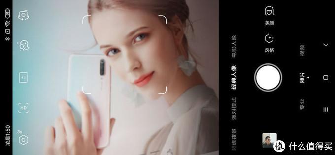 小米CC9 美图定制版体验:正统美图相机真香