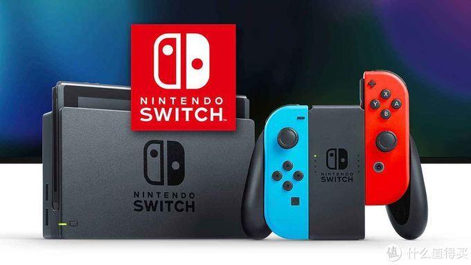 出掉switch的趴趴更不看好Switch Lite,她更适合谁?