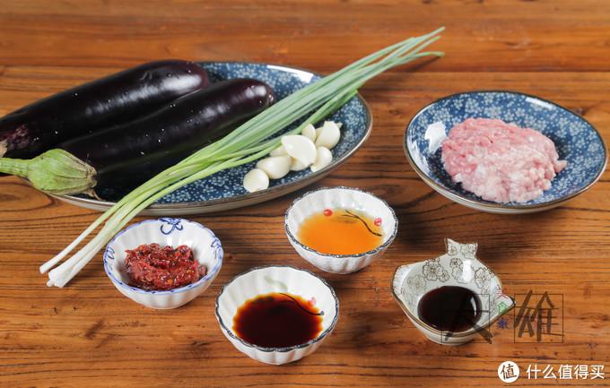 【家常版肉末茄子的做法 清爽少油版】