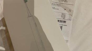 小米 米家 DDYS01SKS 电动牙刷开箱晒物(主体|按键|上盖|下盖|充电器)