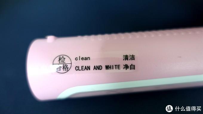 两个是牙刷模式,clean-清洁模式,clean and white清洁美白模式×两个是牙刷模式,clean-清洁模式,clean and white清洁美白模式