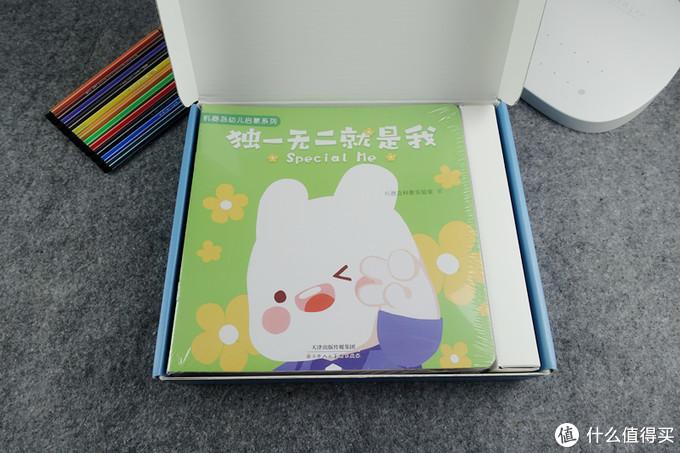 米兔点读笔体验:孩子的神笔马良
