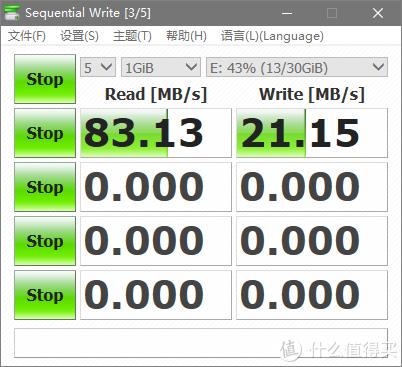 ↑ 至尊高速Ultra 32GB