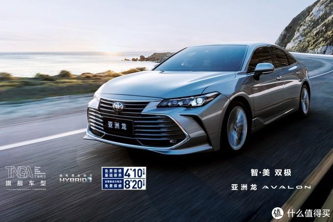 车榜单:2019年6月轿车销量及价格优惠排行榜