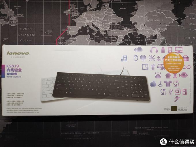 联想 K5819 巧克力 薄膜键盘 使用测评