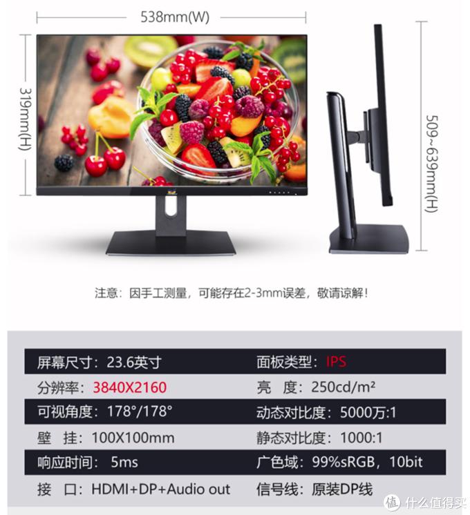 TOP10,2019秋季开学学生值得买的十大电脑配件产品