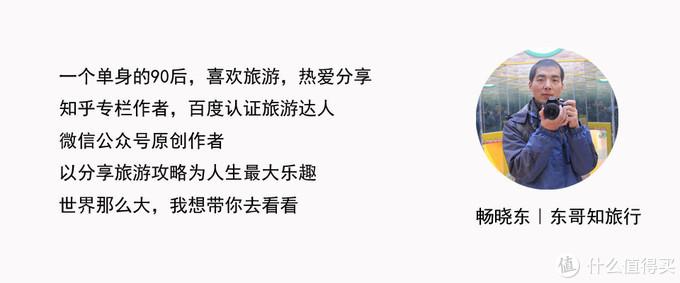 用48h如何玩杭州,这些地方比西湖低调景更美,不去等于白来杭州