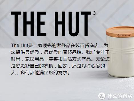 简约时尚 Ins 风 - 来自英国 The Hut 的 in homeware 黄色四件套