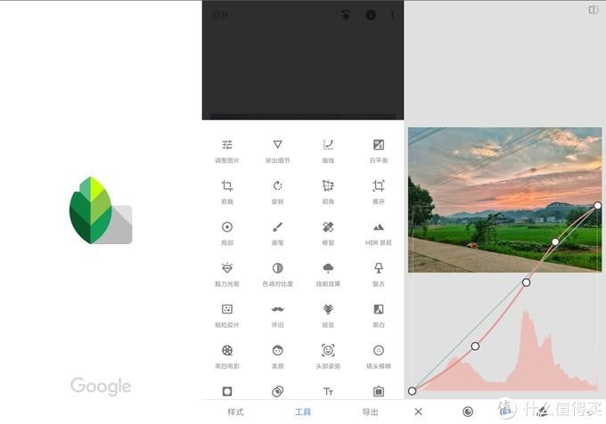 值无不言82期:想要提高手机摄影水平?这11款摄影App值得推荐